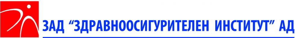"""ЗАД """" Здравноосигурителен институт"""" АД"""